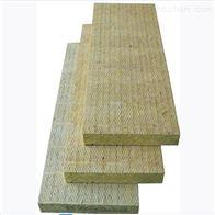 齐全管道设备保温板 防水岩棉板密度 厚度