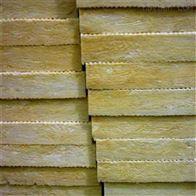 机制岩棉吸音板A级岩棉板价格优惠