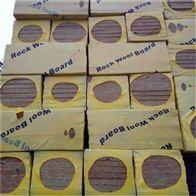 齐全石家庄专业生产A级岩棉板一体板