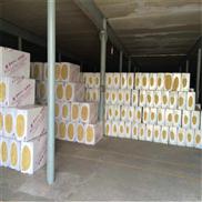 外墙硬质防火岩棉板每立方价格