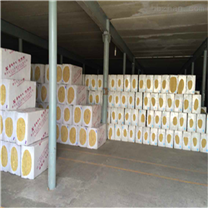 外牆硬質防火岩棉板每立方價格