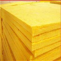 华美玻璃棉 保温绝热耐老化抗腐蚀性能环保