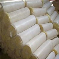 厂家直供3公分铝箔贴面玻璃棉厚度可定制