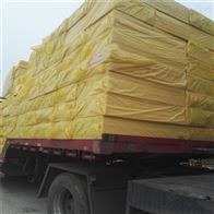 AEPS硅质板 性能优越 品质保证