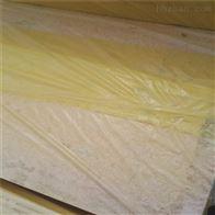 透气硅质板 取材环保 无形变