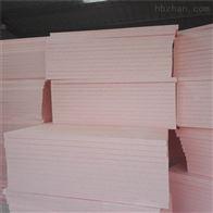 聚合物硅质板 价格优惠 品质保证