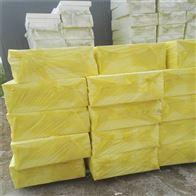 厂家定制聚合物聚苯板AEPS板河北厂家批发