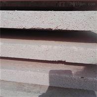 改性硅质板 价格优惠 取材环保