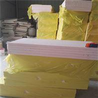 外墙专用AEPS硅质板尺寸