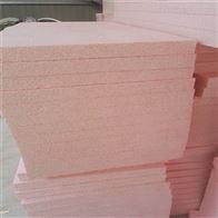 外墙硅质板 墙体保温 货源充足
