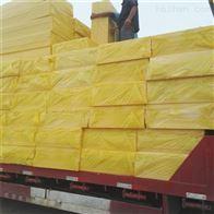 外墙防火保温板热固复合聚苯板厂家加工定制