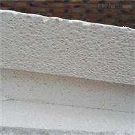 隔热防火AEPS无机渗透保温板改性聚合聚苯板
