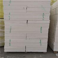 TEPS硅质板密度