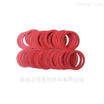 红钢纸垫片报价