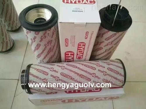 0030D003BN/HC賀德克液壓油濾芯批發(華寶)