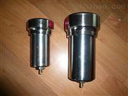 HF-1高压过滤器