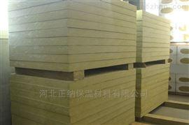 外墙岩棉保温板市场价格