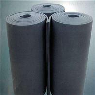 齐全阻燃耐高温风道专用橡塑板规格可定制