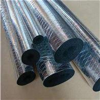 齐全复合防火贴面风道专用橡塑板大量批发