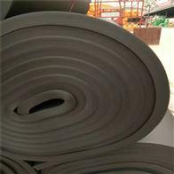 齐全空调管道专用优惠促销防火阻燃B1级橡塑管
