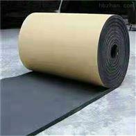 宿迁泗阳风道专用橡塑板 阻燃等级多少