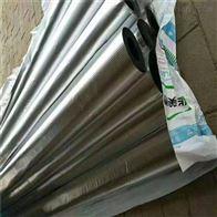 齐全厂家批发3公分风道专用橡塑板耐高温隔热