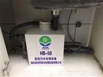 潤潔二氧化氯發生器廠家直銷一體化汙水處理