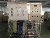 貴州反滲透純水betway必威手機版官網,貴州實驗室超純水機