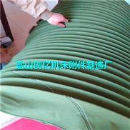 污泥压滤机专用活塞杆防护罩圆形保护套