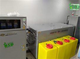 BSD-SYS实验室废水处理设备河源办事处