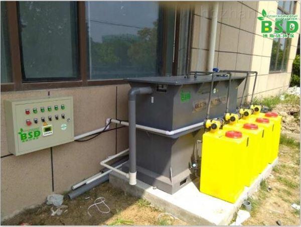 商丘学校实验室污水处理设备调试中心