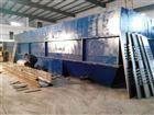 DZ-20重庆一体化污水处理设备厂家重庆沃利克环保