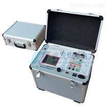 HDHG-J互感器伏安特性综合测试仪服务周到