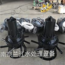 铸件式潜水曝气机