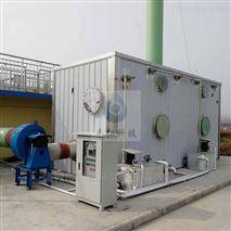 有机肥发酵及烘干废气净化设备 除臭设备