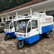 电动三轮垃圾车 小型环卫垃圾清运车