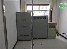 BSD-SYS湛江厂家学校实验室污水处理设备直供