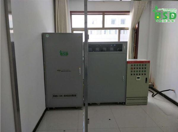 鹰潭学校医院实验室污水处理设备厂家