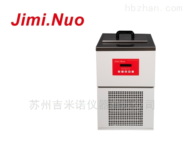 低温冷却循环装置-(-30℃~室温)