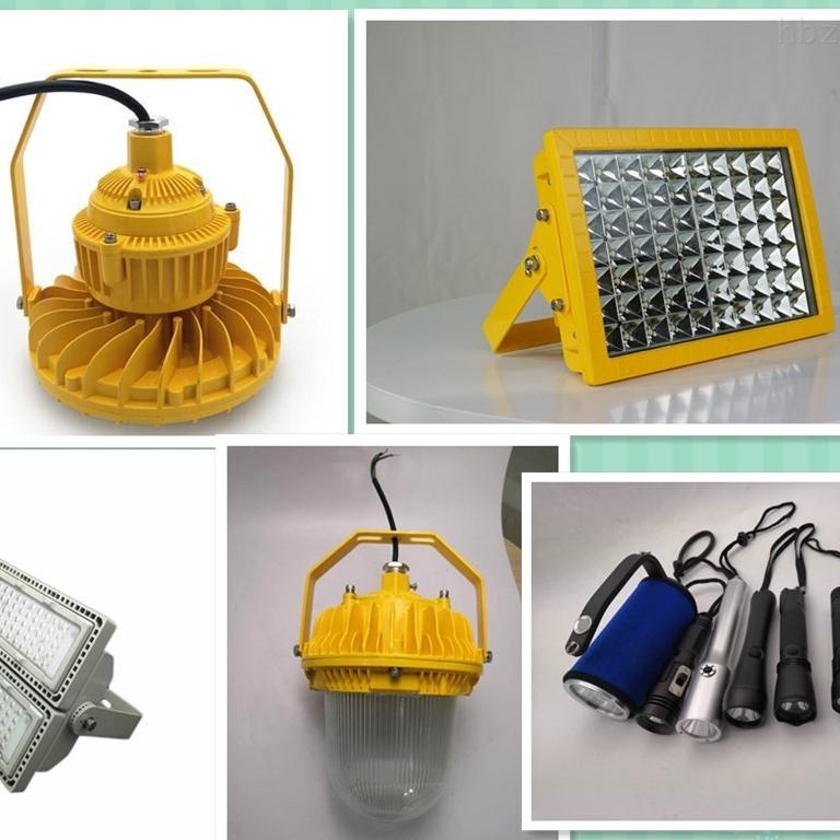 防爆LED护栏灯