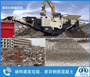 建筑垃圾破碎机手续说明,地震固废处理价格