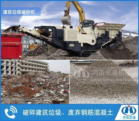 建筑垃圾粉碎机20t 小型移动破碎机价格