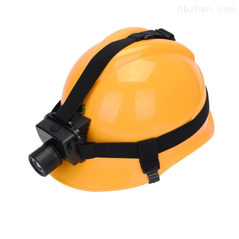 IW5133充电强光头灯/帽配式/海洋王头灯批发