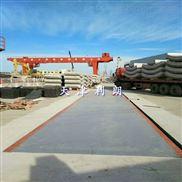 天津60吨标准汽车衡-80吨数字式地磅价格