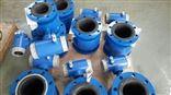 LDCK-50环保水处理专用电磁流量计