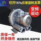 购低噪音微型单相220V高压鼓风机