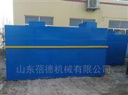 小型MBR膜污水处理设备