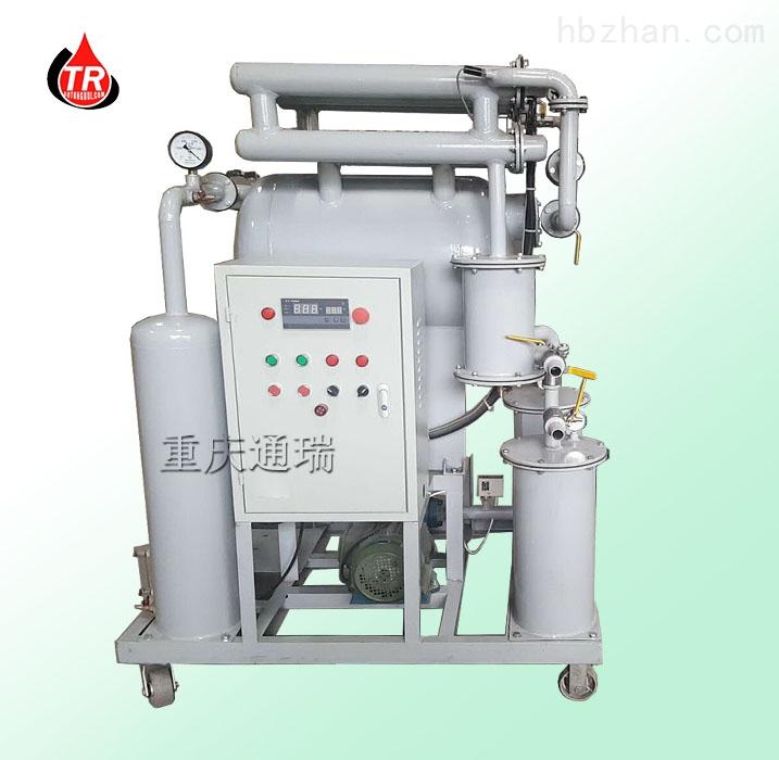 ZJB-10变压器油真空过滤设备