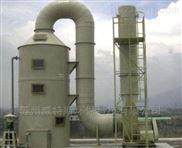 酸碱废气喷淋净化塔