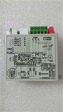 控制模块 PT-3F-J/PK-3F-J